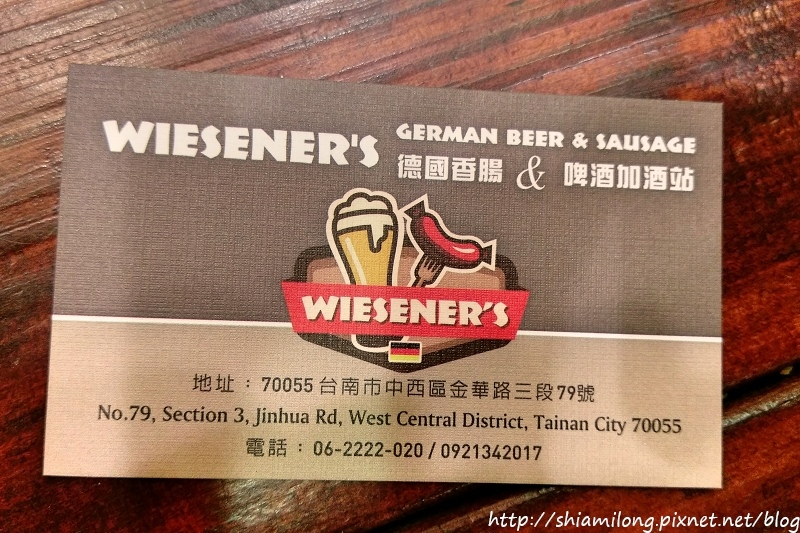 Wiesener%5Cs German Beer %26; Sausage-17.jpg