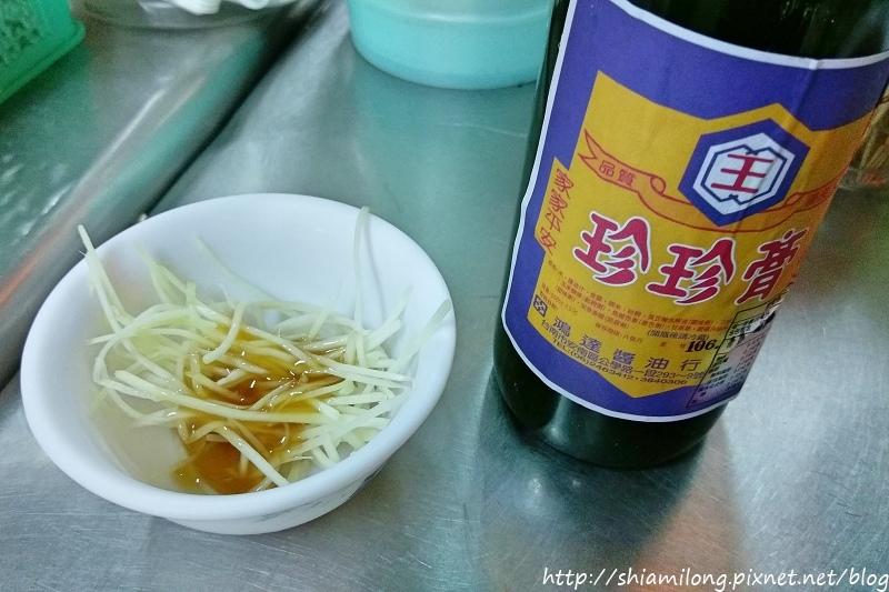 阿美牛肉-09.jpg
