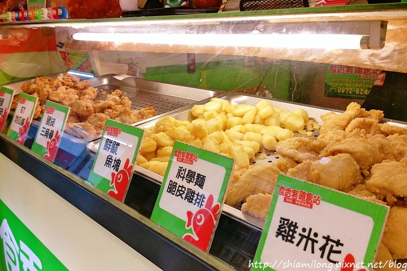 食香客雞會站-05.jpg