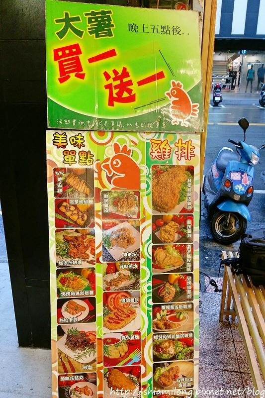 食香客雞會站-03.jpg