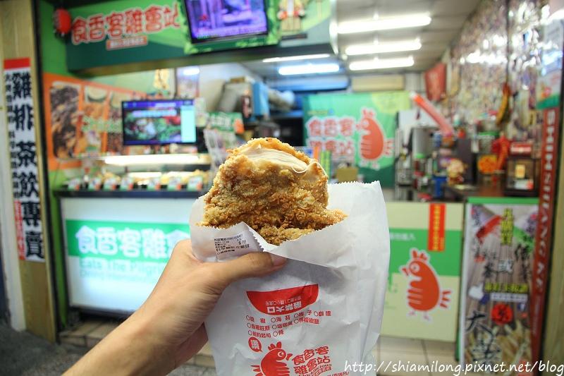 食香客雞會站-11.jpg