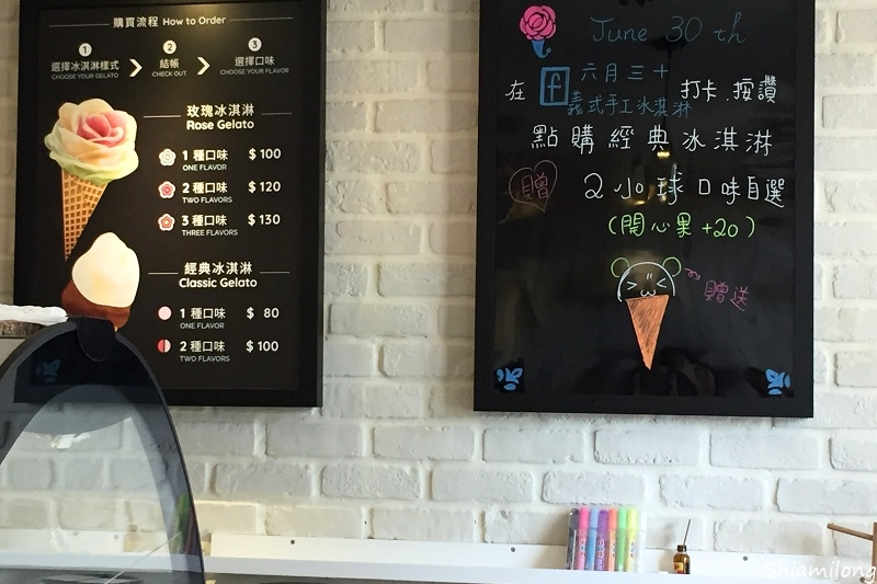 June30th六月三十義式手工冰淇淋-05.jpg