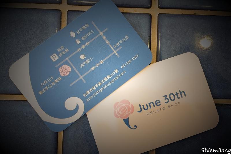 June30th六月三十義式手工冰淇淋-15.jpg
