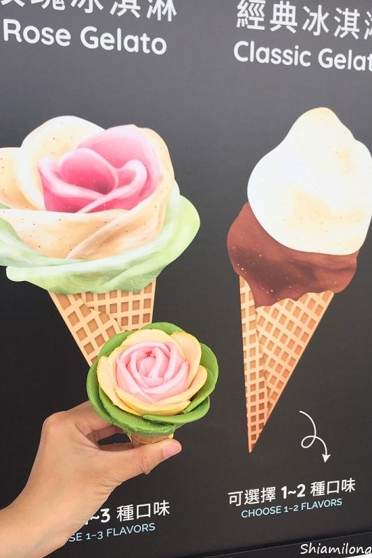 June30th六月三十義式手工冰淇淋-14.jpg