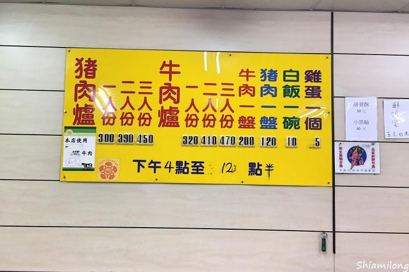 廣東沙茶爐-03.jpg