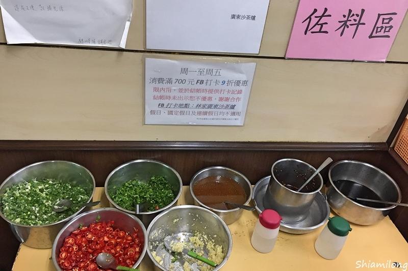 廣東沙茶爐-05.jpg