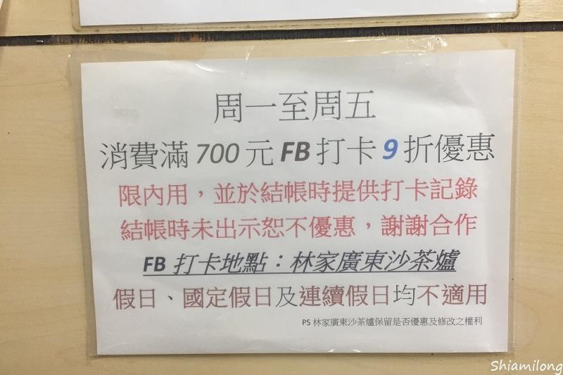 廣東沙茶爐-22.jpg
