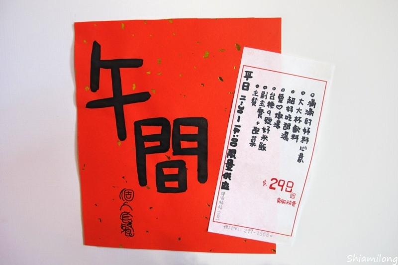 肥灶聚場-04.jpg