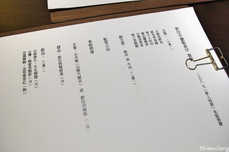 肥灶聚場-08.jpg