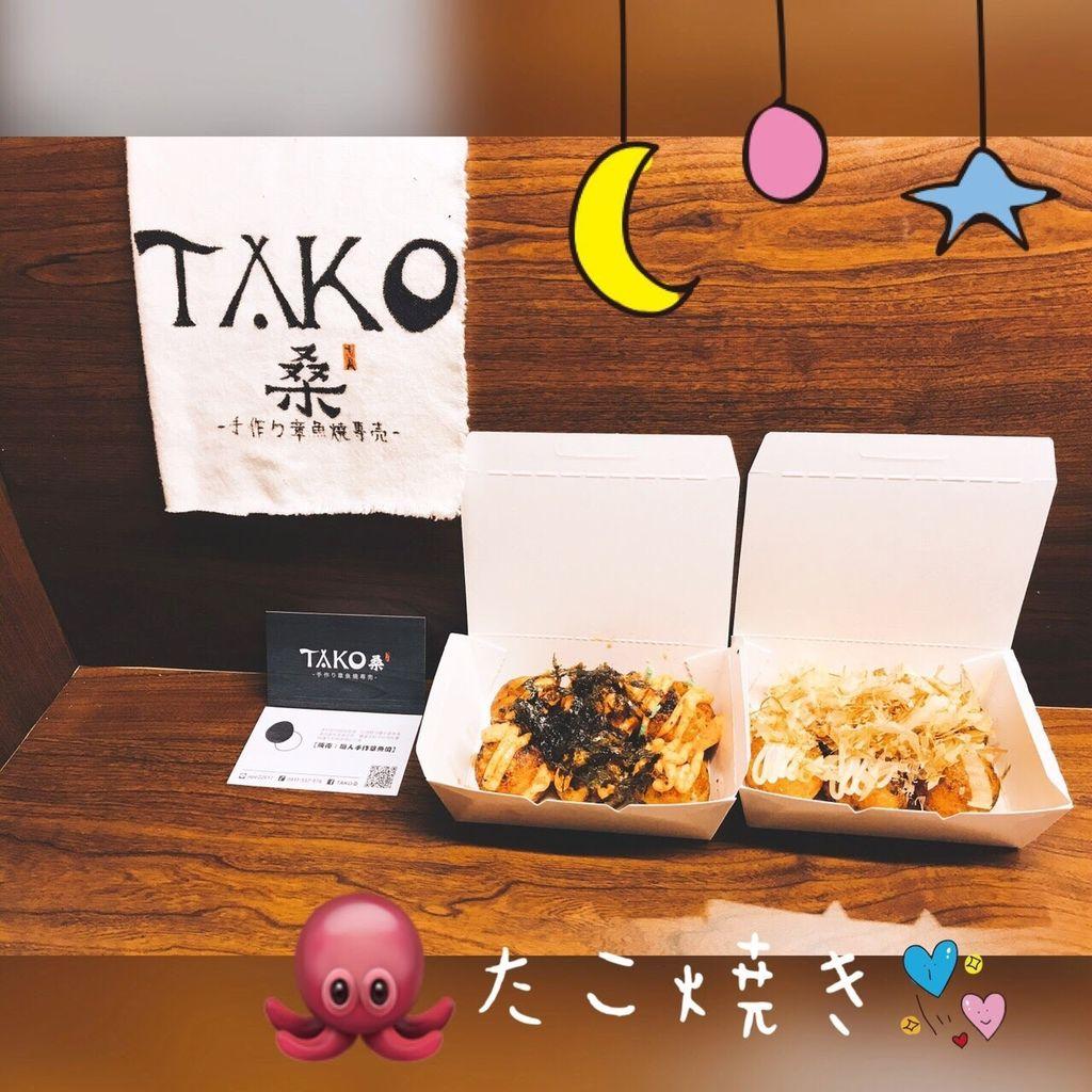 TAKO章魚燒07.JPG