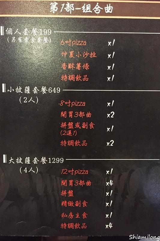 7平方-22.jpg