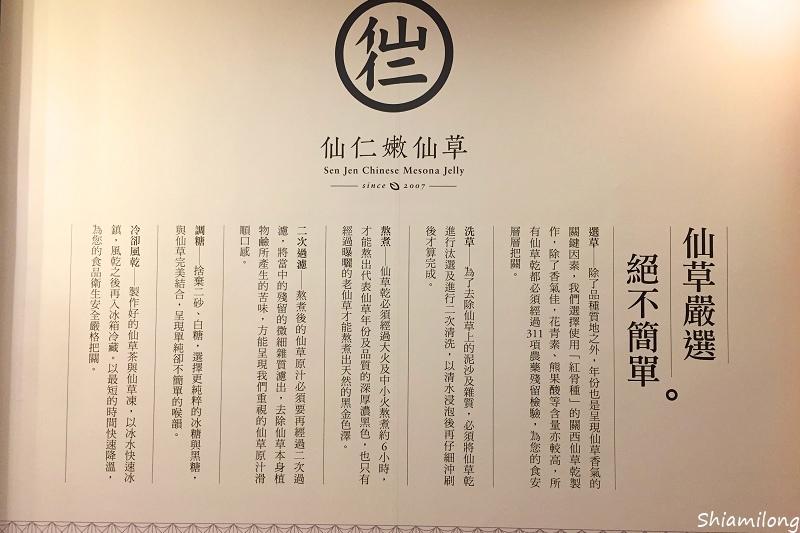 仙仁-13.jpg
