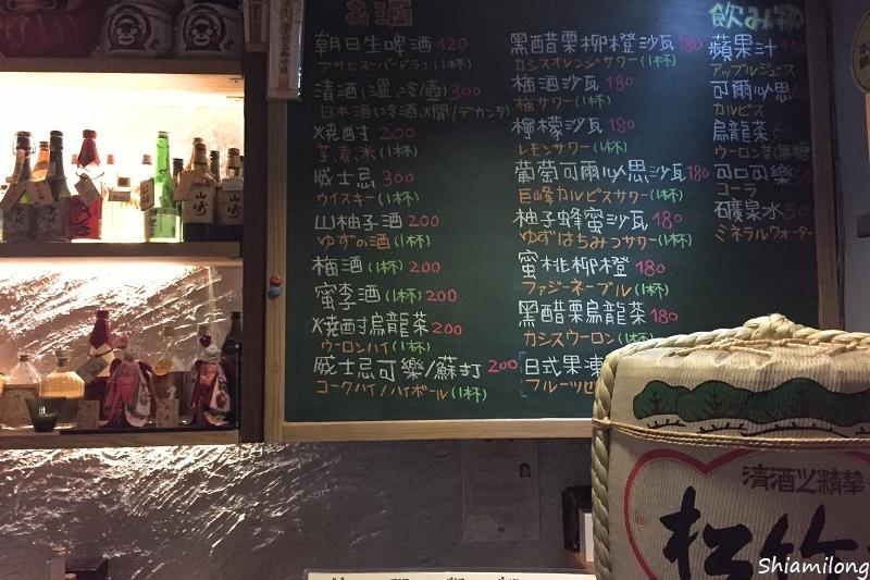熊日式居酒屋-03.jpg