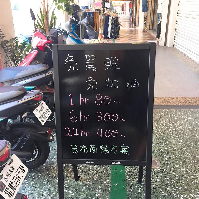 羽倢租車-14.jpg