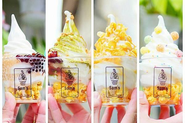 台南美食冰淇淋