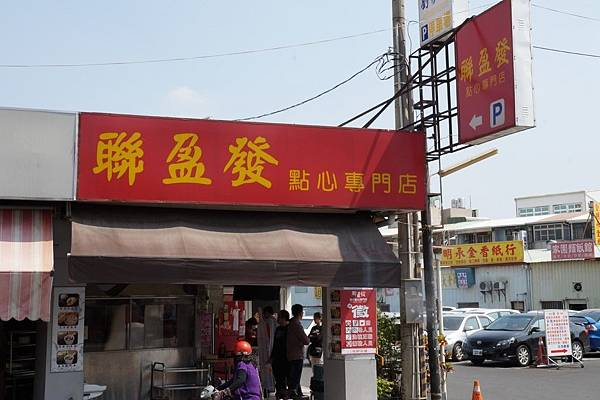 美食推薦 台南