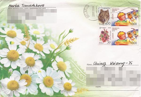 20110211-MARTA-envelope-f.jpg