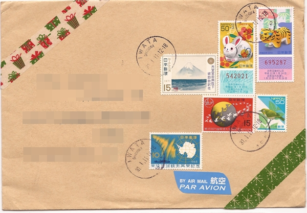 20110214-noya-envelope-s.jpg