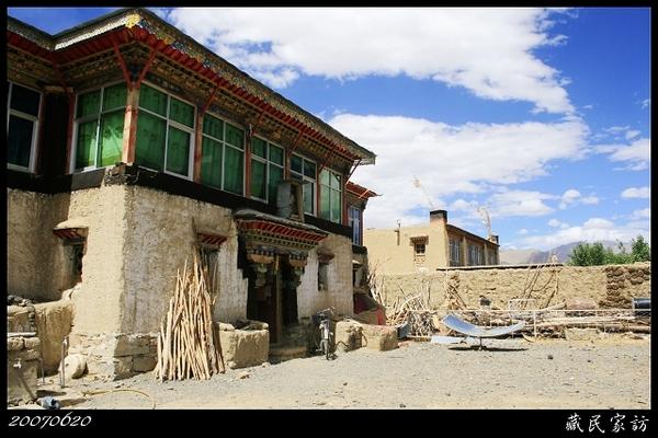 20070620藏民家訪.jpg