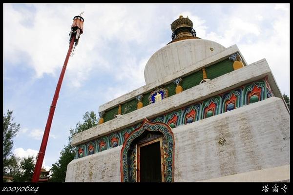 20070624塔爾寺3.jpg