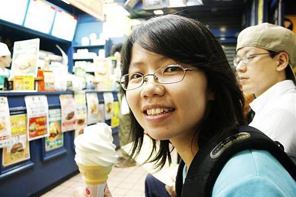 幸運小丑冰淇淋~好吃
