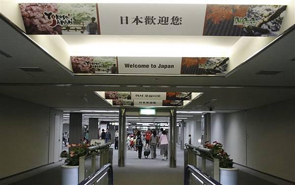 耶~日本我來了~