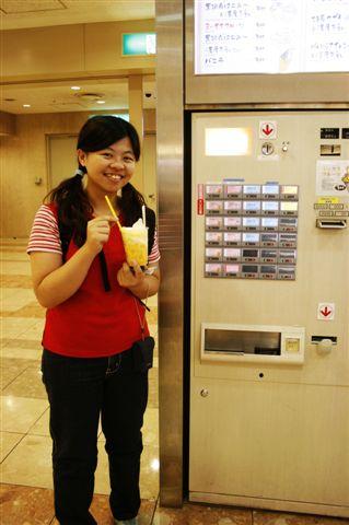 我們在日本的第一筆消費-柳橙蘇打冰淇淋