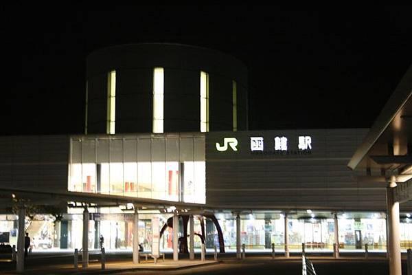 夜晚的函館JR站