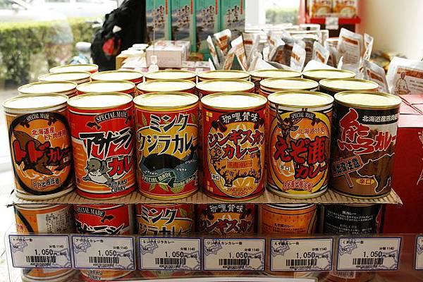 日本人罐頭真是無奇不有!