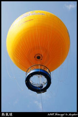 熱氣球2.jpg