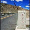 20070619尼木大橋.jpg
