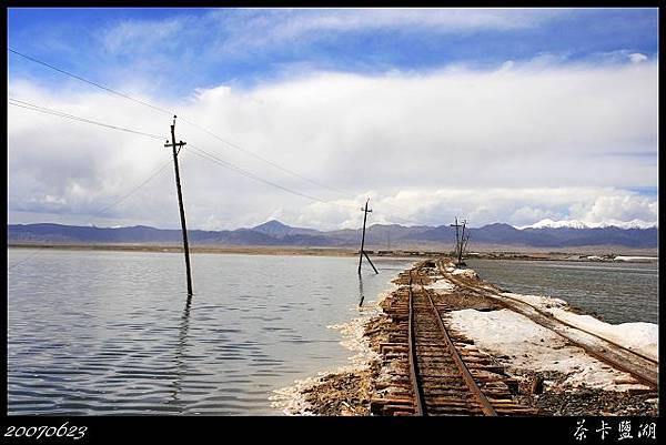 20070623茶卡鹽湖2.jpg