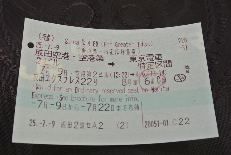 DSC_6419_副本