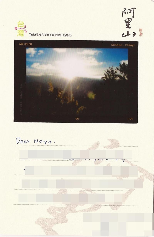 20110217-noya-1f.jpg