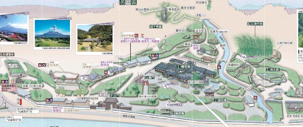 仙巖園map_tw.jpg