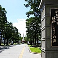 _MG_0117維新之路步道.jpg