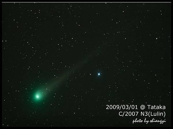 借老大望遠鏡拍的鹿林彗星
