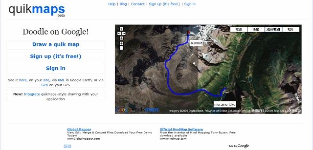 quickmap.jpg