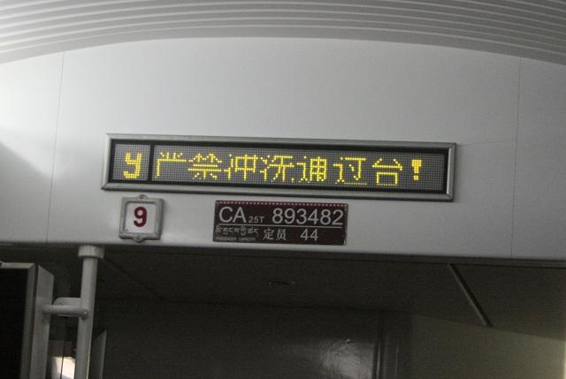 _MG_8730.jpg