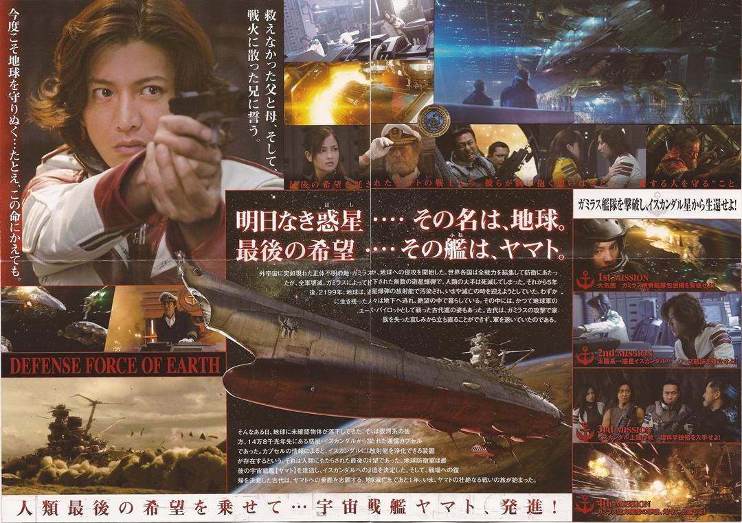 20110214-noya-yamotoposter3-1.jpg