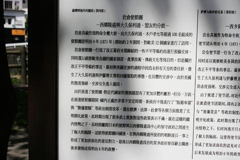 _MG_0124解說牌繁中.jpg