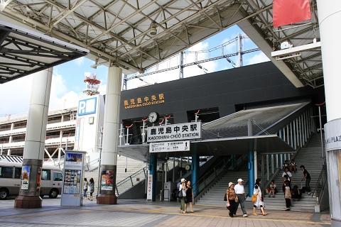 鹿兒島中央站.jpg