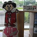 _MG_039石橋-篤姬立牌1.jpg