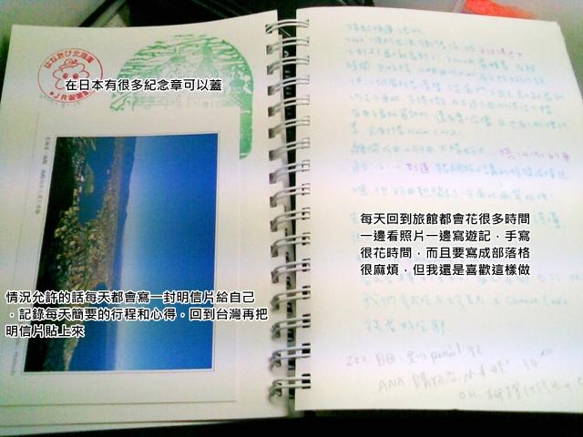 影像114.jpg