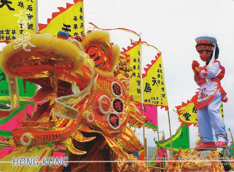20110313-CarrieLam-HK.jpg