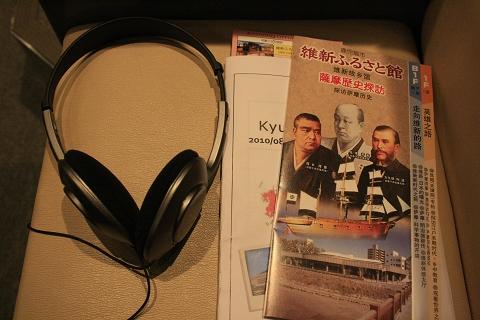 _MG_0148神秘小禮物就是中文版翻譯.jpg