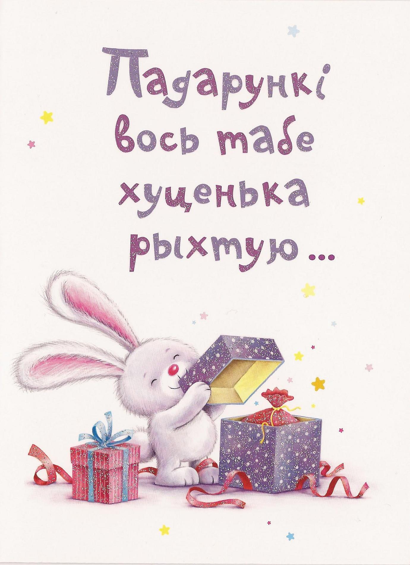 20110208-Liudmila Simanovich-BY.jpg