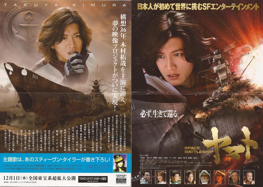 20110214-noya-yamotoposter2-1.jpg