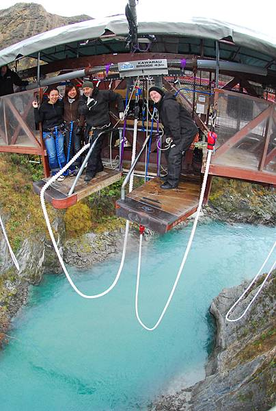 New Zealand @Kawarau Bridge