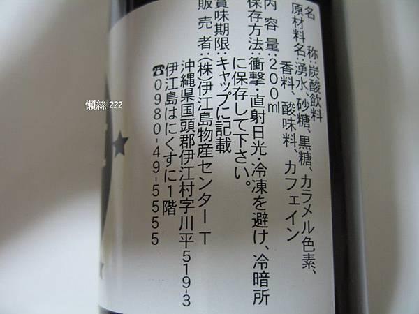 IMG_4285.JPG